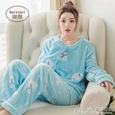 秋季睡衣可愛韓版珊瑚絨睡衣女冬加厚長袖法蘭絨春秋季 曼莎時尚