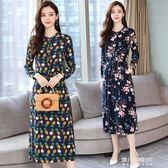 秋裝新款韓版修身中長款小碎花裙時尚印花長袖洋裝女 東川崎町
