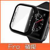 蘋果 Apple Watch 1234代 觸控錶殼 手錶錶殼 鋼化玻璃殼 9H硬度 防指紋