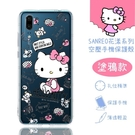 【Hello Kitty】華為 HUAWEI P20 花漾系列 氣墊空壓 手機殼(塗鴉)