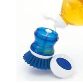 【日貨】GlideBuy 可倒入清潔劑廚房清潔刷_K-237B