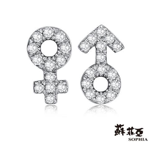 蘇菲亞SOPHIA - 兩小無猜鑽石耳環 (共二色)