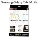 【Dapad】鋼化玻璃保護貼 Samsung Galaxy Tab S6 Lite P610 P615 (10.4吋) 平板