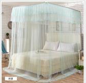 簡約可收縮式伸縮三開門白色蚊帳罩成人家用1.51.8m床雙人文帳2.0 小巨蛋之家