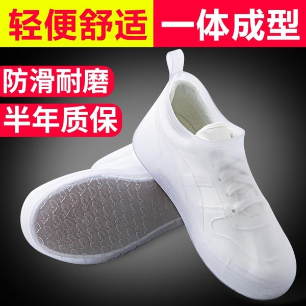 雨鞋套雨天防水防雨腳套透明防水鞋套防滑加厚耐磨男女硅膠雨靴套 店慶降價