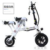 電瓶車成人可摺疊電動滑板車兩輪代步電動自行車便攜迷你型電動車 igo
