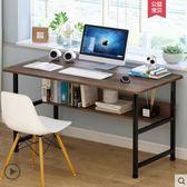 電腦桌臺式家用辦公桌子臥室書桌簡約現代寫字桌學生學習桌經濟型 法布蕾輕時尚igo
