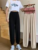 哈倫褲 夏季2020新款高腰顯瘦冰絲薄款束腳燈籠褲女寬鬆垂感九分哈倫褲潮 嬡孕哺
