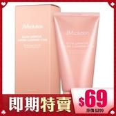 韓國 JMsolution 歐若拉玫瑰櫻花光潤洗面乳 150ml【BG Shop】最短效期:2020.12.01