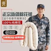 2020新疆長絨棉花被被子棉被被芯冬被棉絮全棉純棉花冬季加厚床墊 夢幻小鎮