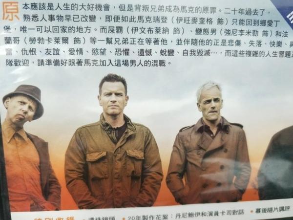 挖寶二手片-D85-正版DVD-電影【猜火車2】-伊旺麥奎格 勞伯卡萊利(直購價)