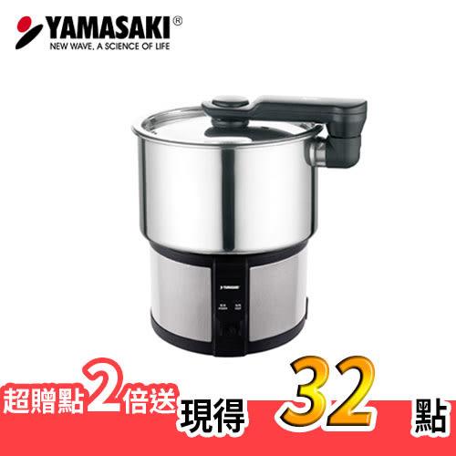 (預購)山崎雙電壓304隨行電熱鍋/空姐鍋/旅行鍋 SK-110AB