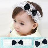 優雅新娘蕾絲蝴蝶結髮帶 兒童髮飾 可愛公主系 彈性髮帶