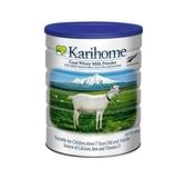 卡洛塔妮成人高鈣羊奶粉400公克 450元