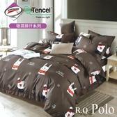【R.Q.POLO】使用3M吸濕排汗X萊賽爾天絲 薄被套床包四件組-單人/雙人/加大 均一價(聖誕派對)