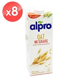 【ALPRO】無糖燕麥奶8瓶組(1公升*8瓶) 效期2021/11