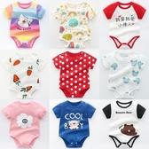 短袖連身衣 嬰兒連體衣夏裝寶寶包屁衣短袖夏季薄款初生幼兒衣服男女三角哈衣 解憂