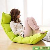 懶人沙發 單人小沙發日式折疊沙發床上椅宿舍陽台午休躺椅子