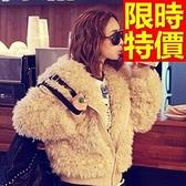 女連帽外套 羊羔毛 俐落硬朗-加厚保暖短款夾克外套 65ad21[巴黎精品]