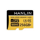 HANLIN 256GB 高速記憶卡 Micro SD TF 記憶卡 256G SDHC C10 U3 小卡