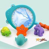 雙12好貨-寶寶洗澡玩具套裝漂浮兒童嬰兒撈魚戲水玩具玩水女孩男孩小黃鴨子