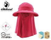 丹大戶外【Wildland】荒野 中性抗UV調節式時尚帽 抗曬功能 W1035-32 深粉紅