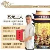 農曆3月壽星禮(親算買一送一)