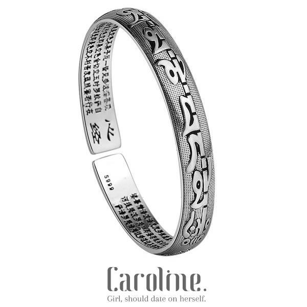 《Caroline》★【復古六字真言】925鍍純銀手環.典雅設計優雅時尚品味流行時尚手環69611