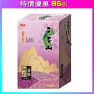 元本山一番摘海苔66束紫罐禮盒(50.6 g/盒)【免運代客送禮】【合迷雅好物超級商城】