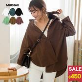 MIUSTAR 單口袋排釦棉麻襯衫(共6色)【NG001547】預購