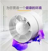台灣現貨 管道排氣扇衛生間換氣扇4寸 110PVC排風扇靜音廚房小型抽風機100igo