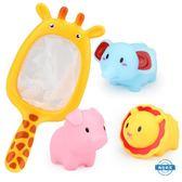 洗澡玩具兒童寶寶洗澡玩具撈魚網套裝男女孩沙灘游泳玩水戲水玩具1-3周歲2 (一件免運)