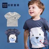 男童短袖T恤2018夏裝新品童裝兒童寶寶上衣嬰兒半袖1歲3女童(1件免運)