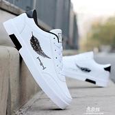 小白鞋新款夏季小白潮鞋男士休閒鞋韓版秋季百搭運動學生男鞋板鞋子 易家樂