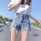 牛仔短褲女夏季薄款高腰寬鬆顯瘦百搭闊腿a字超短熱褲【聚物優品】