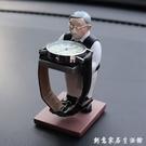 宇航員手錶臺太空人手錶座老管家手錶支架收...