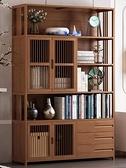 書架 書櫃置物架書架簡約落地楠竹簡易兒童實木學生家用客廳收納儲物書櫃 俏俏家居