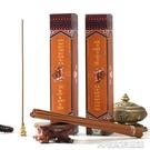 香駿馬拉卜楞寺天然藏香家用西藏室內供佛手工線香臥香熏香二十 大宅女韓國館