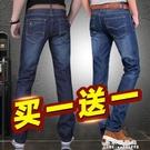 牛仔褲 夏季薄款牛仔褲寬鬆直筒黑色耐磨工人上班休閒勞保工作褲子男【果果新品】