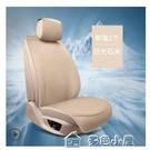 汽車坐墊汽車坐墊夏季涼墊透氣冰絲單個主駕駛座椅套四季通用座套半包座墊 多色小屋YXS