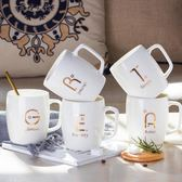 陶瓷咖啡杯牛奶杯早餐杯水杯陶瓷杯子  百姓公館