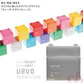 日本DEMI 提美 UEVO卵殼膜彩色造型積木髮蠟80g 灰積木 黃/綠積木 ☆艾莉莎ELS☆