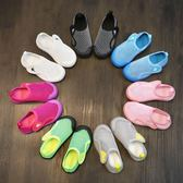 男童涼鞋2018寶寶鏤空網鞋兒童室內幼兒園夏