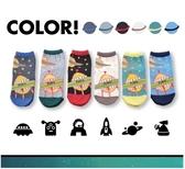 兒童止滑短襪-星球 藍/灰/卡其/寶藍/綠