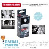 BaiBaiCamera 膠卷 底片 135 Lomography Earl Grey B&W iso100 黑白 f136bw3