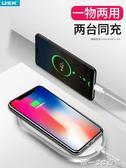 無線充電器蘋果x原裝8plus手機iPhoneX快沖專用通用安卓小米三星【帝一3C旗艦】