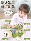 打地鼠玩具幼兒童益智力1一2歲半寶寶女孩男孩0-1歲嬰兒早教敲打3 青木鋪子