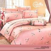 YuDo優多【花束物語-豆沙】精梳棉雙人床罩六件組-台灣精製