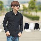 ‧【柒零年代】 ‧襯衫,長袖襯衫,素面襯衫,彈性襯衫 ‧藍色、白色、黑色【共三色】