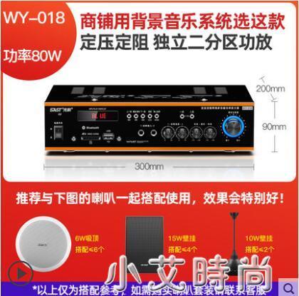 新款專業大功率供清倉定壓定阻音箱卡拉ok功放機家用 藍牙重低音5.1功放hifi音響 NMS小艾新品